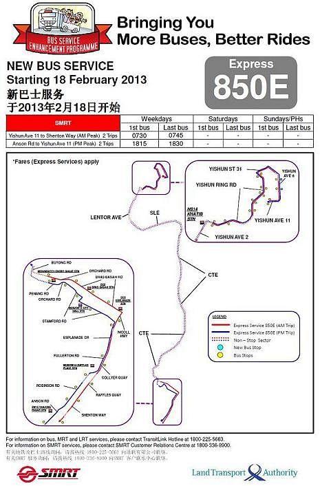 850e1b