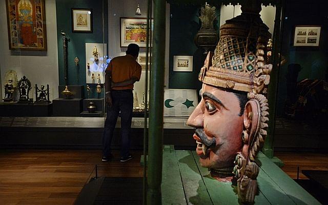 GPmuseum1