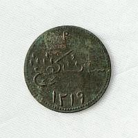 ST 20131117 COIN 8 3917648m