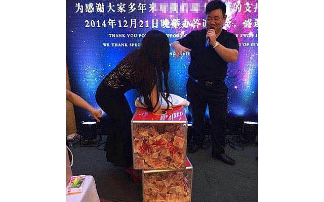 China 7100115