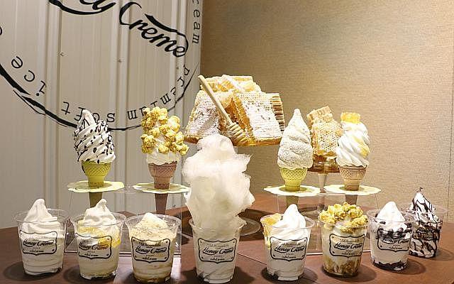 Dw dessert honeycreme 141102