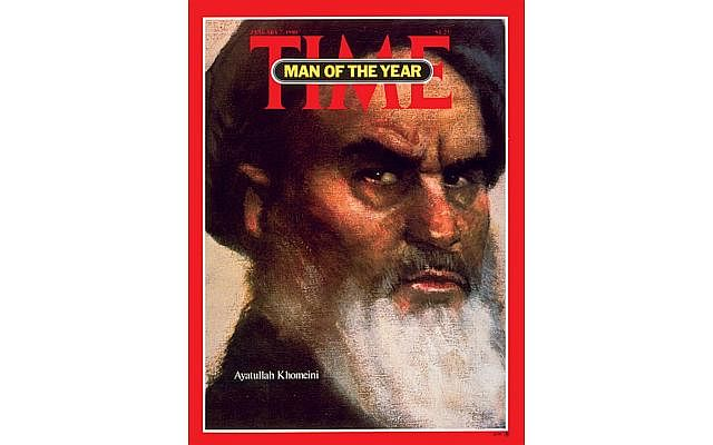 Dw time khomeini 141211