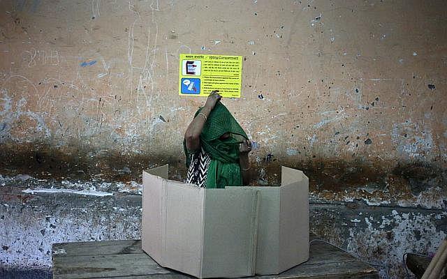 Election1