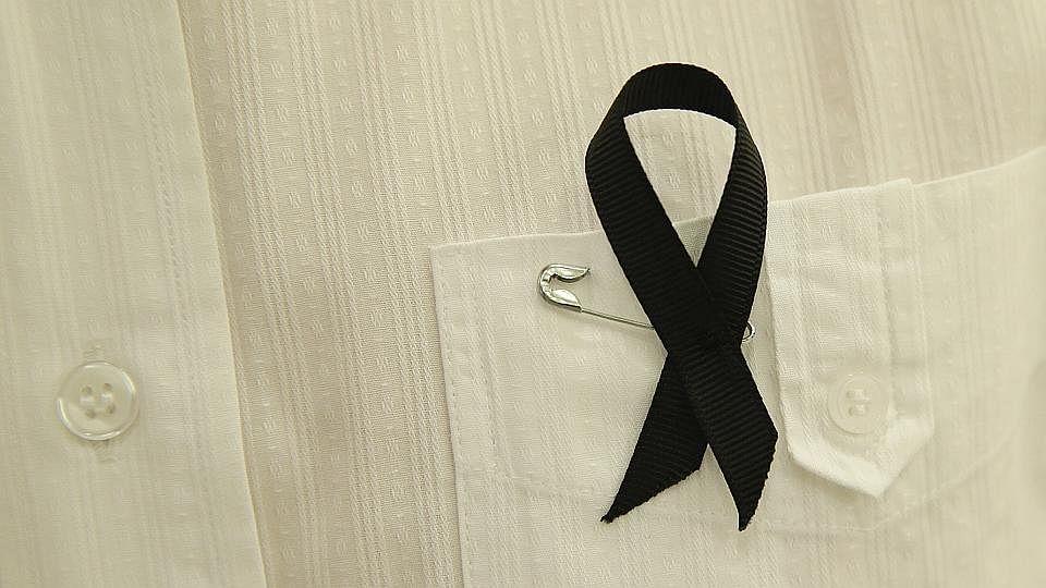 Embed ribbon 2403