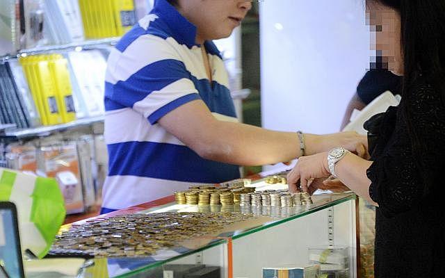 Misszhou290515