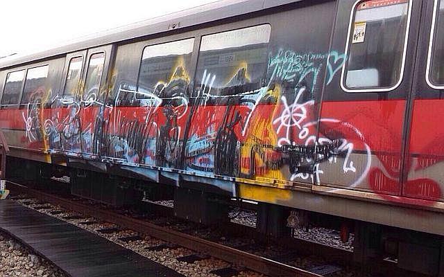 Train0603