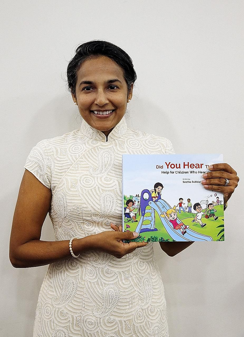The book is authored by child psychologist Seetha Subbiah. It is also a guide for therapists, caregivers and family members to understand the child's condition and circumstances better.