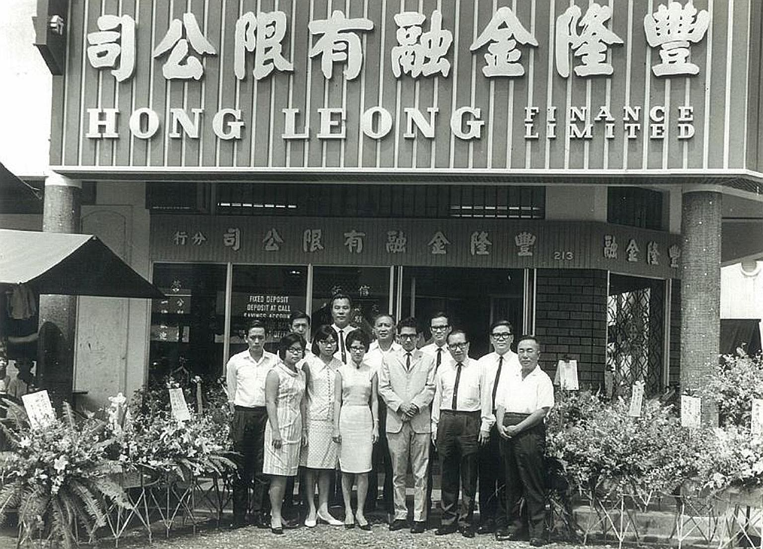 Mr Kwek Leng Beng with his wife, Cecilia Kok, in London in 1970; and at the opening of Hong Leong Finance Lavender Street branch (fifth from far right) in 1967.