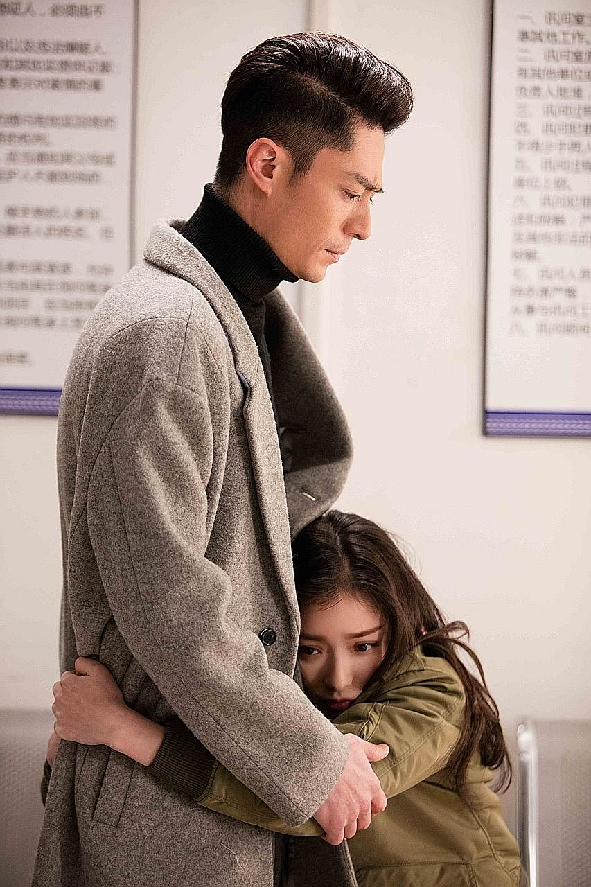 Wallace Huo and Ni Ni play a couple still stuck in courtship after a decade.