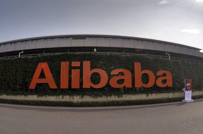 alibaba ipo prospectus