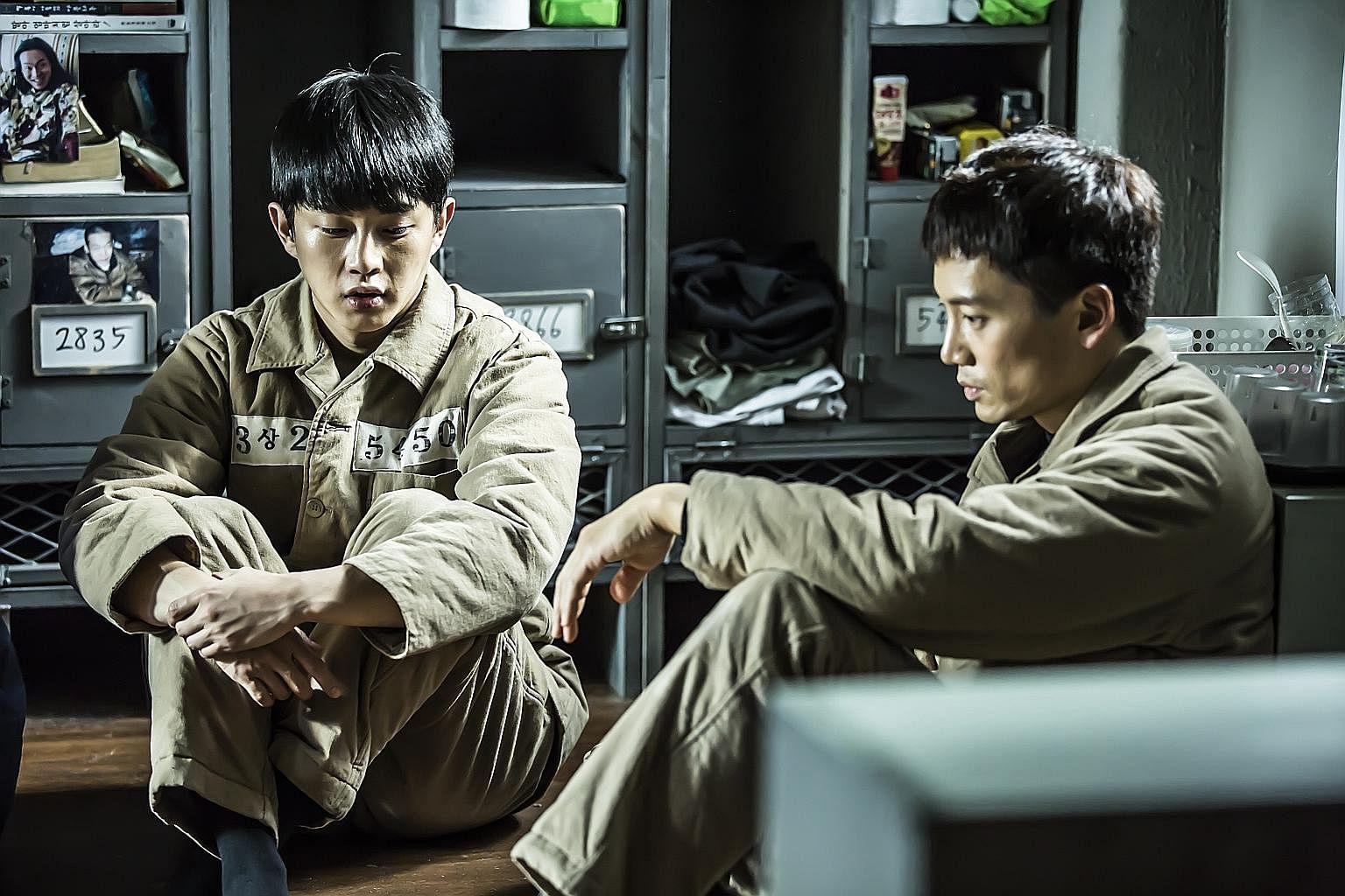 Kim Min Seok (left) and Ji Sung in Innocent Defendant.