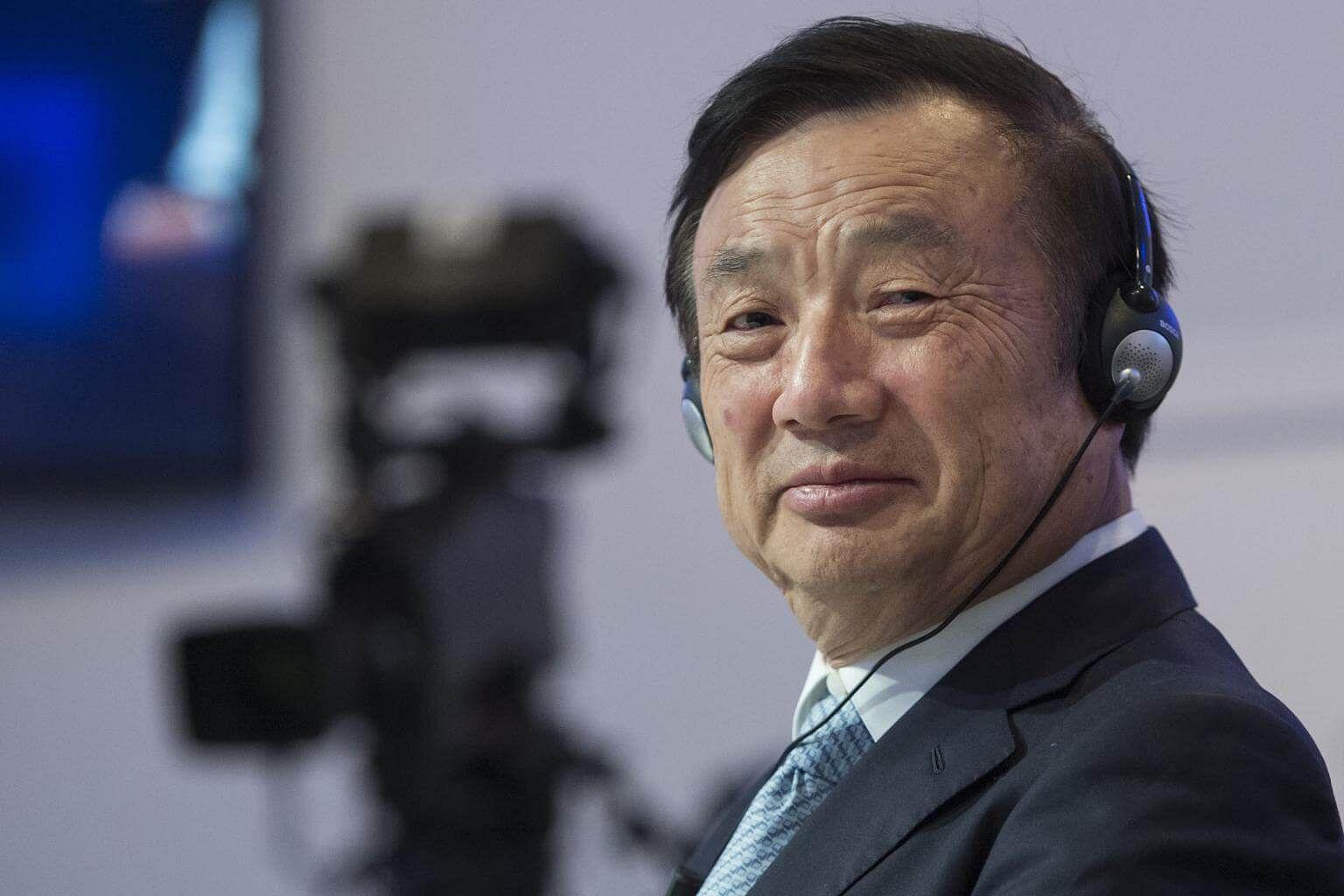 نتيجة بحث الصور عن Ren Ching Fei founder of Huawei