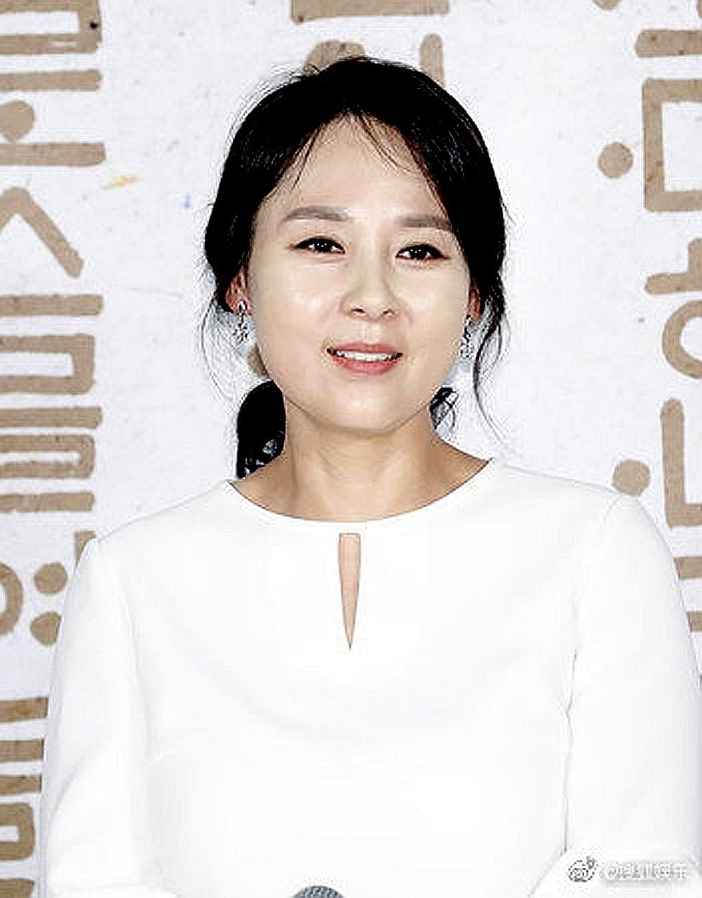 S  Korean actress found dead in suspected suicide