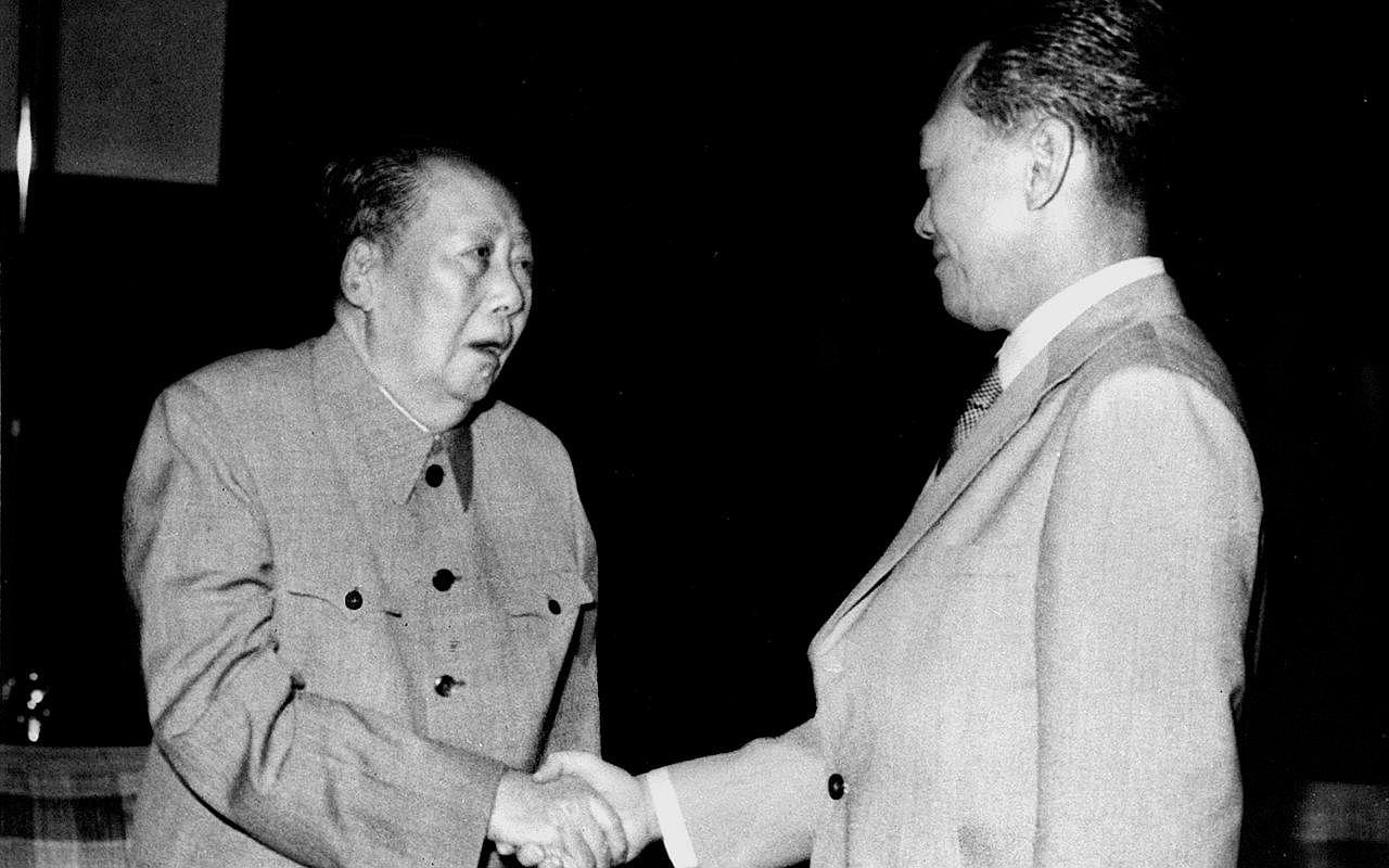 deng xiaoping and mao zedong relationship tips