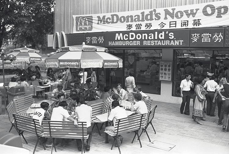 Mcdonalds Franchise Business Plan