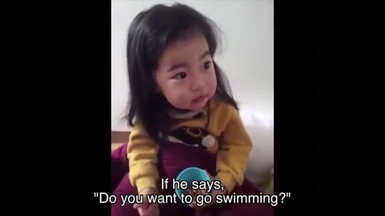 Cute korean reddit
